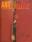 Art India magazine cover